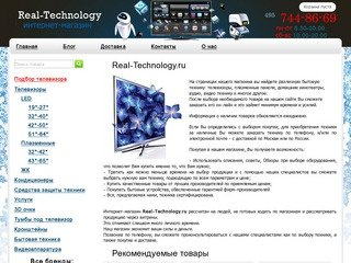 Real-Technogy