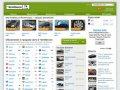 Продажа автомобилей — Челябинск — авто продажа