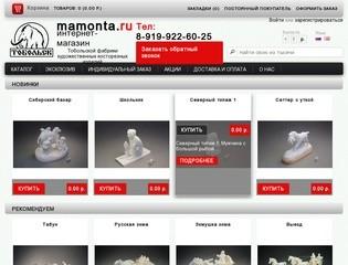 Mamonta.ru