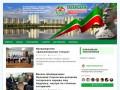 Татарская национально-культурная автономия г. Нижневартовска «Мирас» —