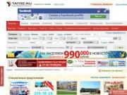 Вся недвижимость Казани и Республики Татарстан (Крупнейшая база объектов недвижимости, только актуальные объявления)