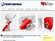 Разработка сайтов в Рязани, компьютерная помощь, Аутсорсинг