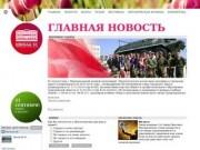 Школа №31 (МКОУ-СОШ №31) г. Среднеуральска, официальный сайт