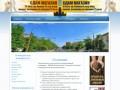 Home | Коммерческая недвижимость Петрозаводска