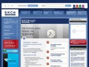 Финансовая группа «БКС» — брокерские услуги и обслуживание в Сочи