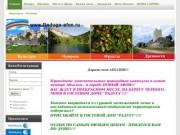 ГОСТЕВОЙ ДОМ  «РАДУГА» - отдых в центре Абхазии – в городе Новый Афон