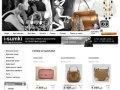 Интернет магазин элитных сумок - I-sumki