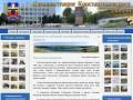 Официальный сайт Константиновска