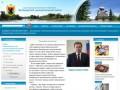 Официальный сайт Беломорска