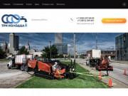 Наша компания «Три колодца» специализируется на строительстве и прокладке коммуникаций методом (ГНБ) горизонтально направленного бурения. (Россия, Омская область, Омск)