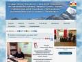 Государственное бюджетное учреждение социального обслуживания  Республики Северная Осетия – Алания