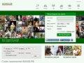 МАМБ.РФ | Сайт знакомств | Бесплатные знакомства онлайн