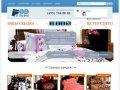 Постельное белье в интернет магазине Big-Bed.ru со скидкой в 10%