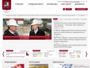 Официальный портал Мэра и Правительства Москвы