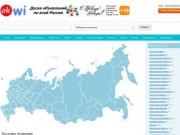 Okwi.ru - Доска объявлений по всей России (авто, недвижимость, работа, животные, товары и услуги, продажа, аренда и покупка)