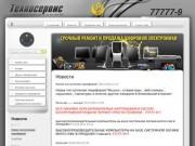 Заправка картриджей, ремонт компьютеров г. Сыктывкар ООО Техносервис