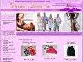 Интернет магазин  классического нижнего белья от московского производителя