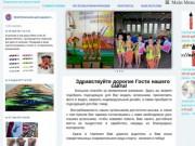 Творческая мастерская по пошиву купальников для художественной гимнастики + магазин (Россия, Калининградская область, Калининград)