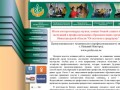 Profes-nn.ru : : Центр профессионального развития