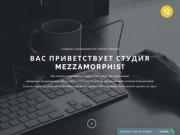 Создание и продвижение сайтов, СЕО, контекстная реклама, социальные медиа, веб-дизайн, интернет-маркетинг (Россия, Ивановская область, Иваново)