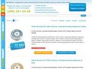MagicRobot.Ru - интернет магазин роботов пылесосов iRobot (айРобот) Roomba (Румба), xRobot, Robotic