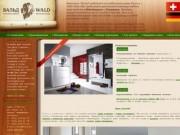 """Компания """"Вальд"""" - Высококачественная мебель производства Швейцарии и Германии"""