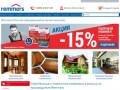 Официальный интернет-магазин немецкий производитель материалов строительной химии (Россия, Московская область, Москва)