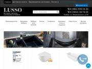 Сантехника в Тюмени — Lusso   Интернет магазин сантехники   Душевые кабины