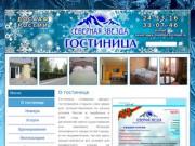 Северная звезда - Гостиница Сыктывкара