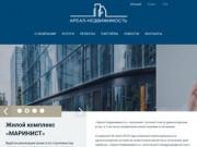 Застройщик Владивостока - «Ареал-Недвижимость»