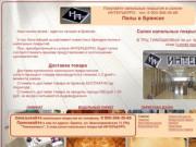 Полы и напольные покрытия в Брянске
