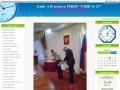 """Школа №27  г.Северодвинск (Сайт 1В-класса) (""""Инфознайка"""")"""