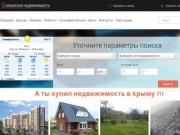 Продажа земли и недвижимости в крыму   Крымская недвижимости