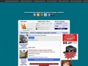 Новости Азнакаево  Информационный-справочный портал города и района Азнакаево