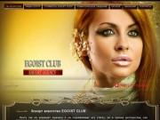 Egoist club - элитные эскорт услуги прекрасных девушек в Санкт-Петербурге (+7(981) 7921444)