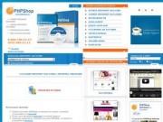 Интернет-магазин Абакана