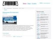 KliNPotreb.ru - Блоги потребителей в Клину