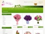 Купить цветы в Волгограде