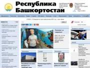Resbash.ru
