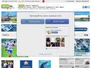 3654.ru - сайт города Ялты
