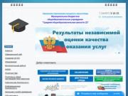 """МБОУ """"СОШ № 22""""городского округа Ревда"""