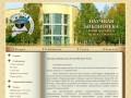 Nb-komisc.ru — Научная библиотека Коми Научного центра УроРАН - Новости научной библиотеки