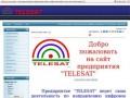 TELESAT - установка эфирных и спутниковых антенн, цифровое телевидение в Петрозаводске и пригороде.