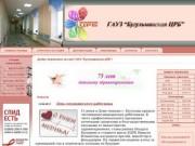 """Официальный сайт ГАУЗ """"Бугульминская ЦРБ"""""""