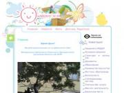 Муниципальное бюджетное дошкольное учреждение №90, МБДОУ №90