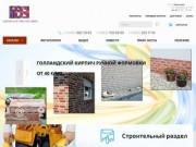 Единая Система Поставок (Россия, Московская область, Одинцово)