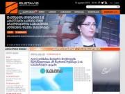 Rustavi2.com
