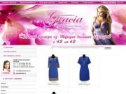 Женская одежда из Турции больших размеров оптом в Новосибирске, компания Грация