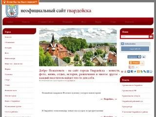 знакомства в зеленоградске калининградской области