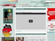 Anna-news.info